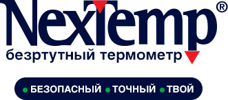 www.nextemp.ru